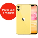 Apple iPhone 11 128Gb желтый