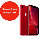 Apple iPhone XR 256Gb Red